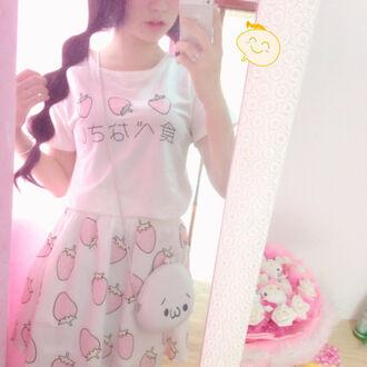 skirt cute white pastel cute girl strawberry light pink kawaii t-shirt baby pink pastel pink japan pastel grunge top kozy dress