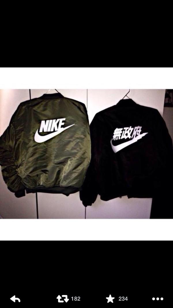 Nike Hoodie With Chinese Writing