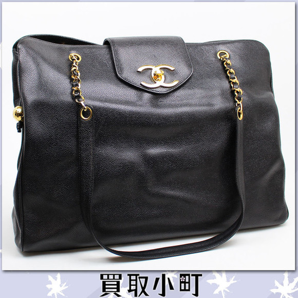 bag chanel black leather bag black leather tote chanel bag