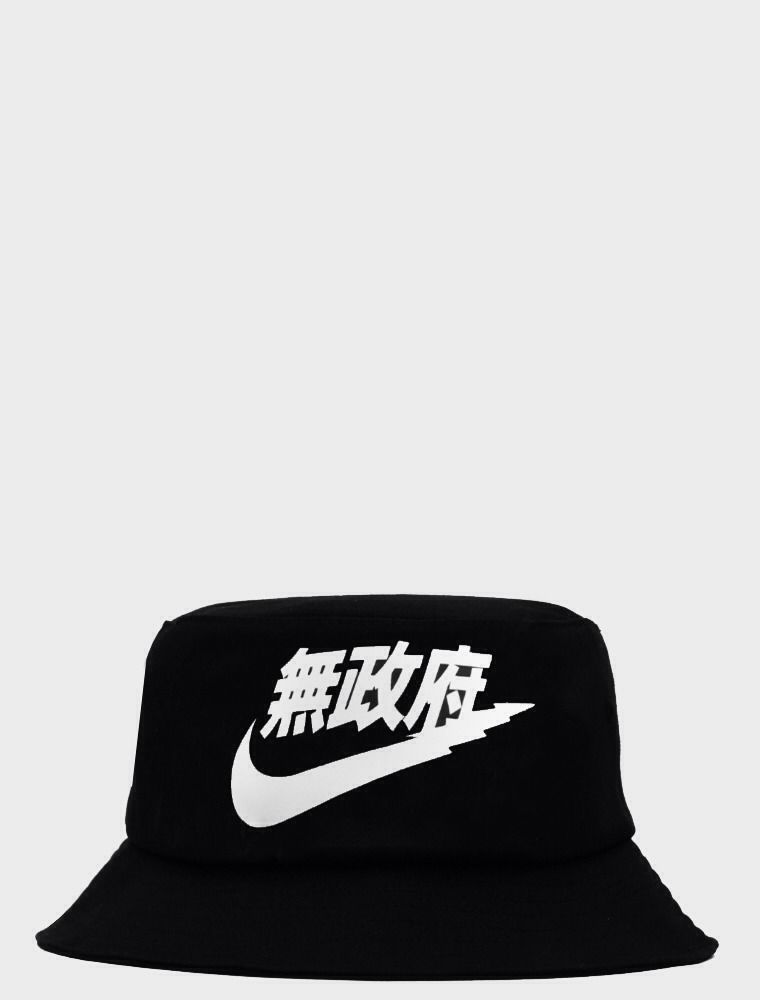Rare Air Nike Bucket Hat Supreme