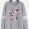Grey varsity print sweatshirt -shein(sheinside)