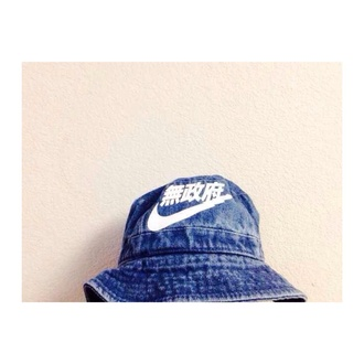 hat denim bucket hat nike nike chinese letters hats soft grunge trill