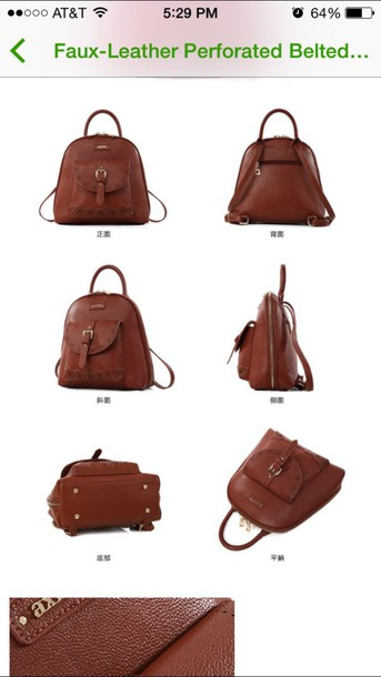 bag faux-leather brown backpack axixi lazer cut out