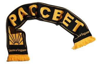 scarf gosha