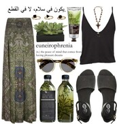 sunglasses,green,polyvore set,navy green,camouflage,nature,polyvore,skirt