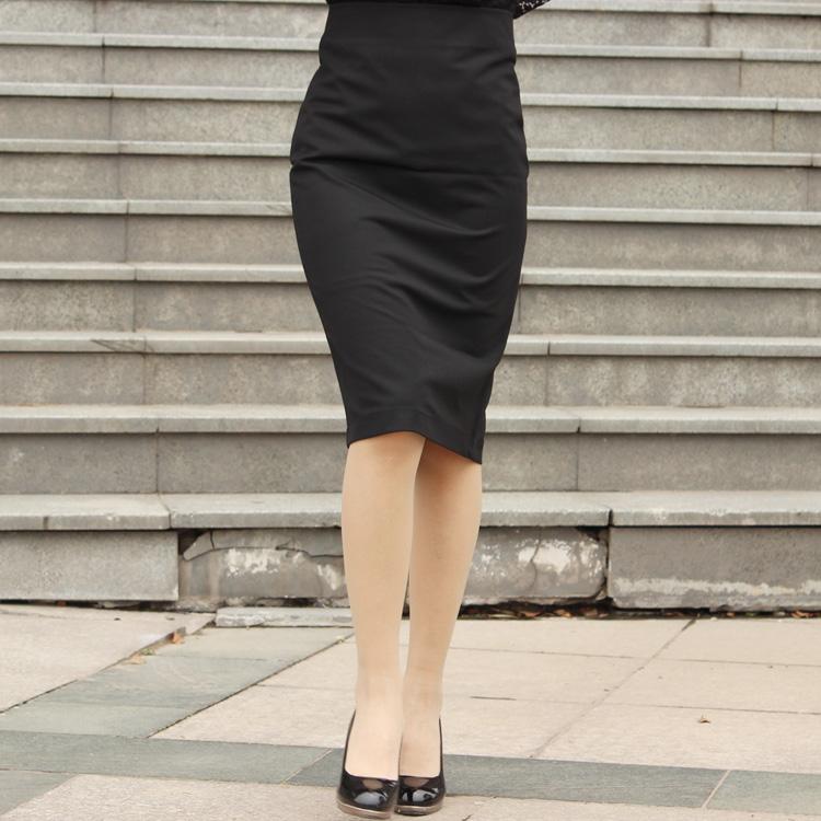 High waist pencil skirt · summah breeeze · online store powered by storenvy