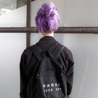 bag fuck off black backpack