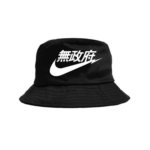 Unisex no government bucket hat
