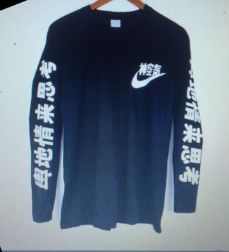 shirt japan japanese shirts mens sweater