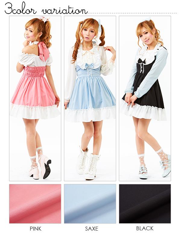 Rakuten: Halter ribbon ♪ ruffle collar button placket pearl princess Jansuka- Shopping Japanese products from Japan