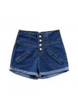 High-Waist Denim Shorts - Bottoms - Clothing