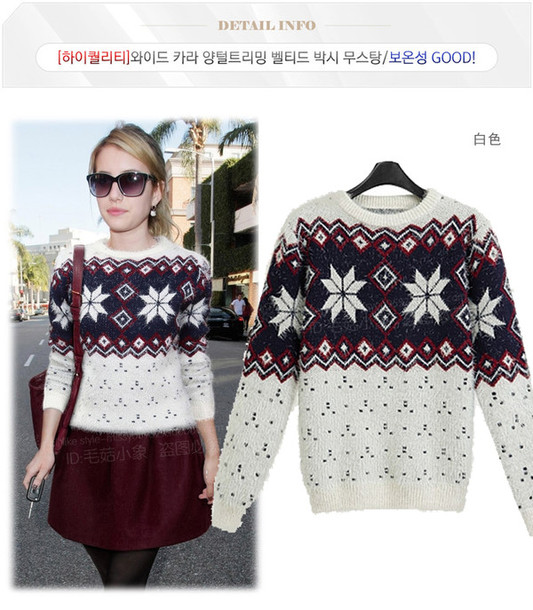 emma roberts winter sweater sweater