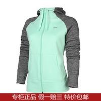 Nike Jacket Coat 2013 New Motion Women 548814-382 548814-680 | APED