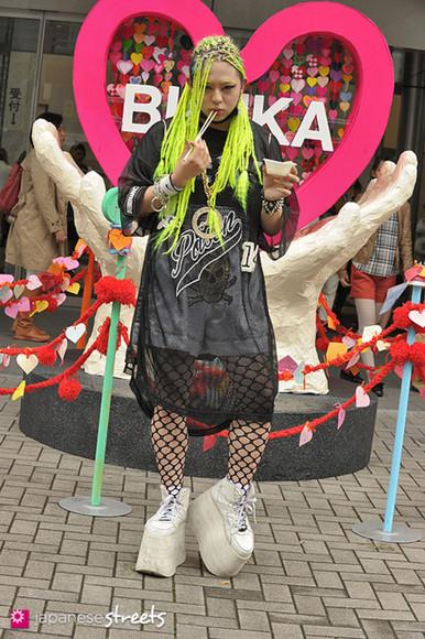 wedges make-up blogger japanese streets