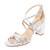 Badgley Mischka Tilden Block Heel Sandals - Silver