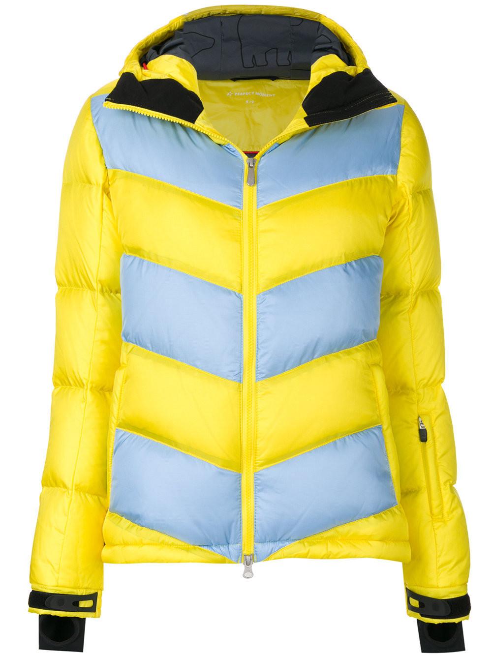 Купить Куртку Перфект