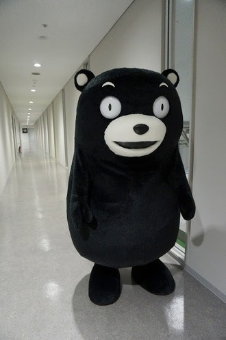 pajamas bear funny ridiculous halloween costume black monster stuffed animal