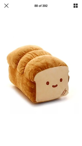 home accessory it's a cute bread cushion