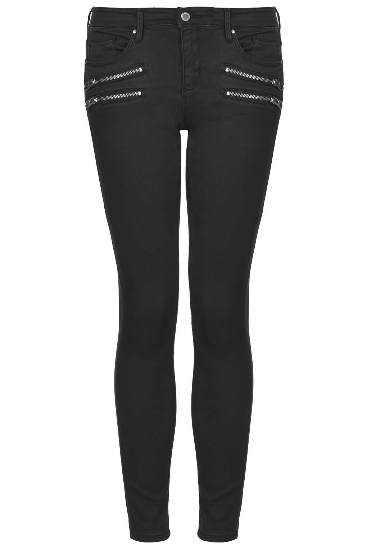 Moto low rise zip biker jeans