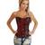 Wholesale Fur & Leather Animal Print Corset PLC575 [PLC575] - $10.70 : 99Corsets