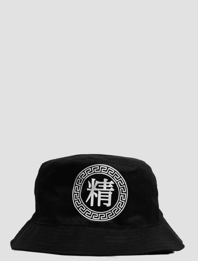 Very Rare Designer Bucket Hat Black Versace Japanese Ebay