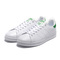 Adidas originals stan smith leather shoes white green tail [ad0015] - $68.00 :