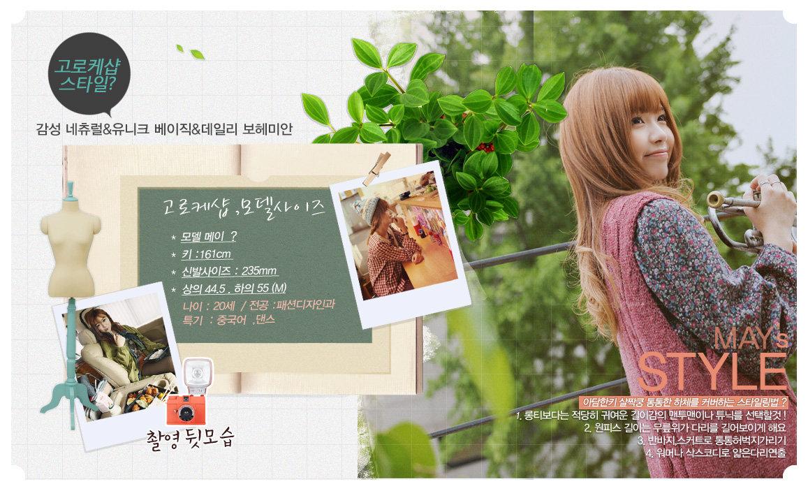 A-Line Miniskirt - GOROKE | YESSTYLE