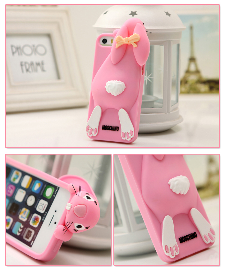 Coque Moschino Iphone  Plus