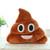 Poo Emoji Peluche - Time's Reel