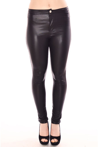 Womens Perry Wet Look Trousers