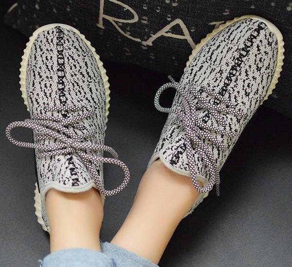 adidas yeezy 7