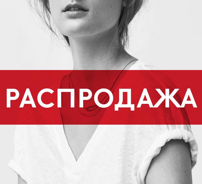 Шорты de Дети | MANGO Kids МАНГО Кидс Россия (Российская Федерация)