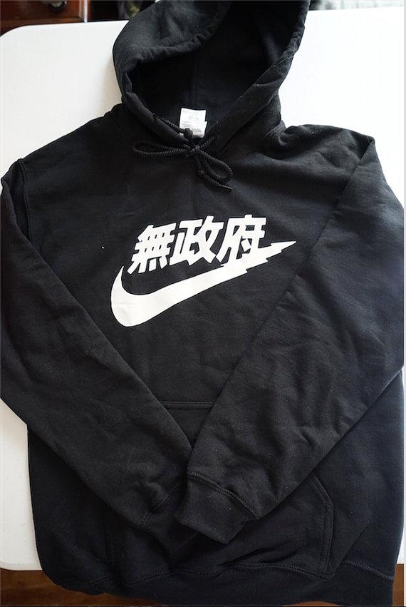Tokyo Overjapan Custom In Nike Hoodie Very Rare Pull Uzi Japanese w1zPpCqW