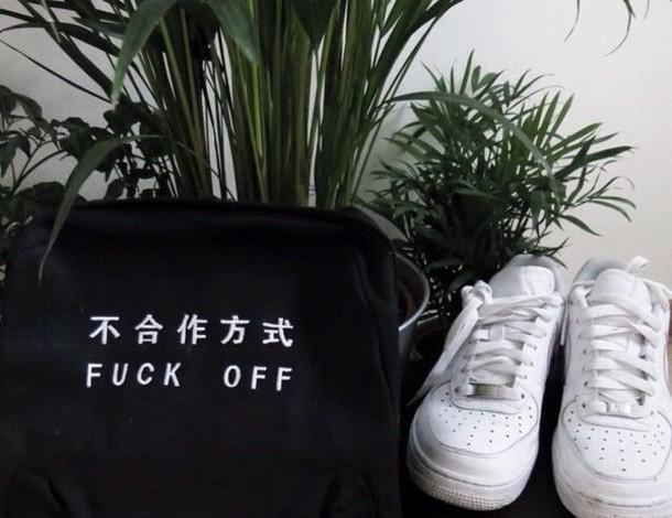 bag japanese black bag white writing japanese fashion aesthetic tumblr shorts jacket
