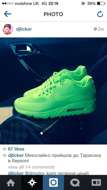 shoes nike air max hyperfuse