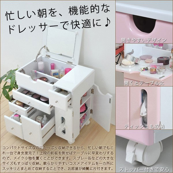 Rakuten global market: paletty series cosmetics wagon wide type accessory storing wagon vanity case storing cosmetics box (collect on delivery impossibility)