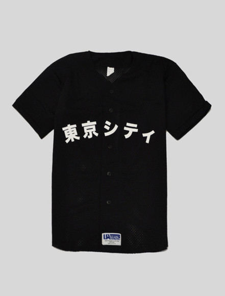 shirt button up black cute summer japanese sports baseball kanji