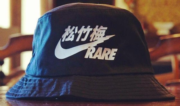 bucket hat black nike rare chinese swoosh hat dope