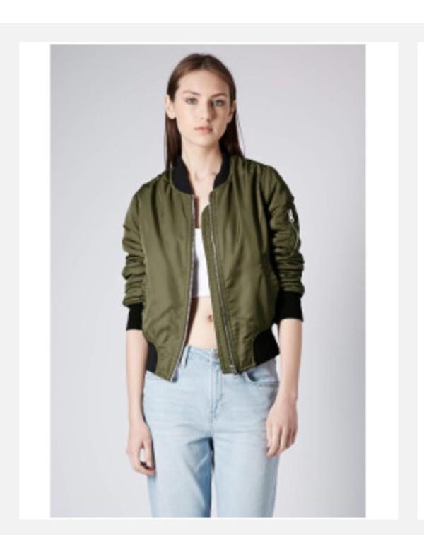 Khaki Bomber Jacket (Women)