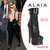 Lady Gaga in Azzedine Alaïa Lace-Up Leather Platform Boots - ShoeRazzi