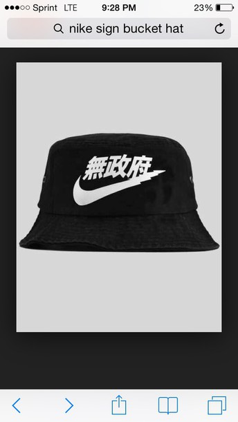 hat nike sign chinese letters