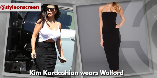 Where did Kim Kardashian get her black maxi skirt from whilst out in LA 17/09/14? - Style on Screen