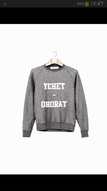 sweater celebrity exo sweatshirt