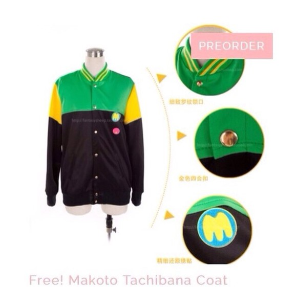 petite sweater green japanese japan letterman lettermans letterman jacket japanese inspiration coat button up button yellow yellow and green green and yellow