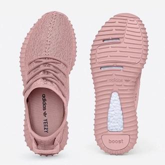 shoes yeezy adidas rose pink yeezy nike roshe
