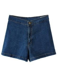 High waist dark blue denim shorts