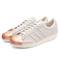 Adidas originals superstar 80s metal toe shoes chalk white [ad0063] - $66.00 :
