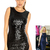 Sequin Sheath Dress in the style of Nicole Kidman