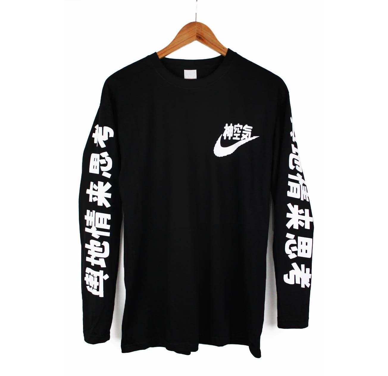 Air Japan Long Sleeve T Shirt Japanese