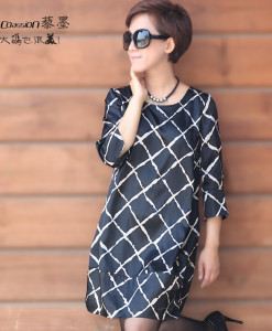 New 2014 spring patchwork women's one-piece hooded Pregnant dress casual plus size long-sleeve basic Maternity skirt | Amazing Shoes UK
